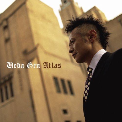 Atlas (スペシャル仕様)(DVD付)