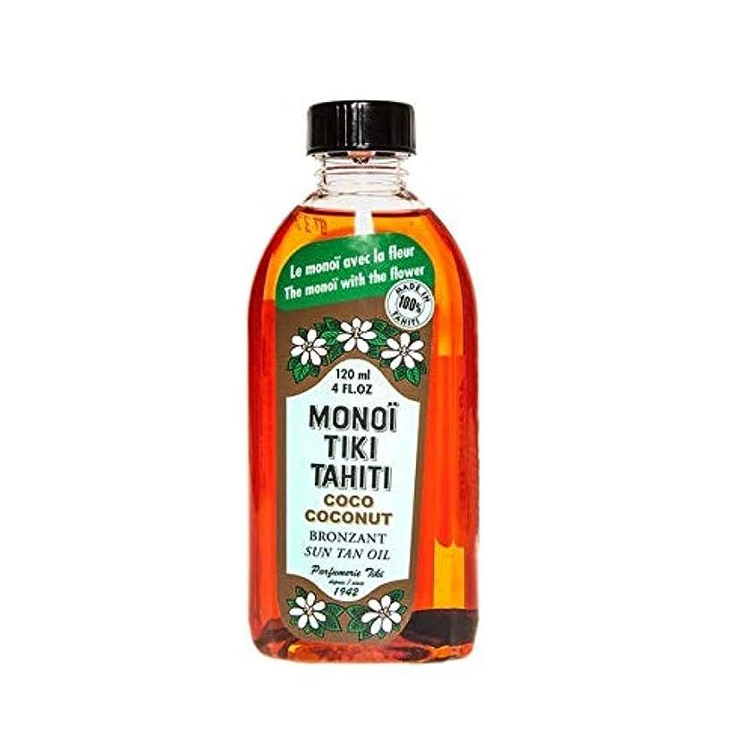 提出する気を散らす迅速(Monoi Tiki Tahiti) モノイティアレオイル ココナッツ ブロンザント SPF 3, 120mL