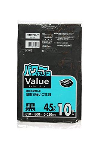 サニパック VX47パワーポリ袋Value45L10P黒