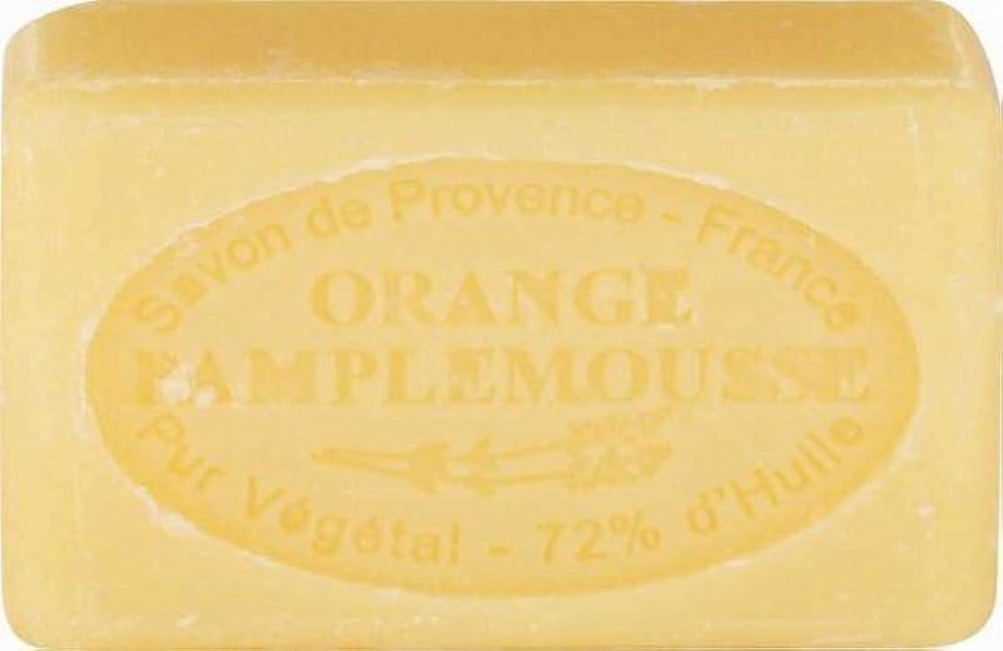 夫婦思春期ソースル?シャトラール ソープ 60g オレンジグレープフルーツ SAVON60