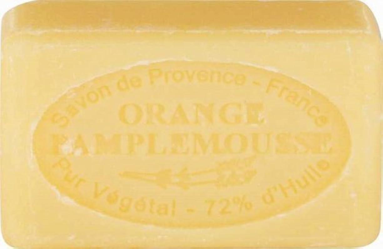 クロールスロープ不安定ル?シャトラール ソープ 60g オレンジグレープフルーツ SAVON60