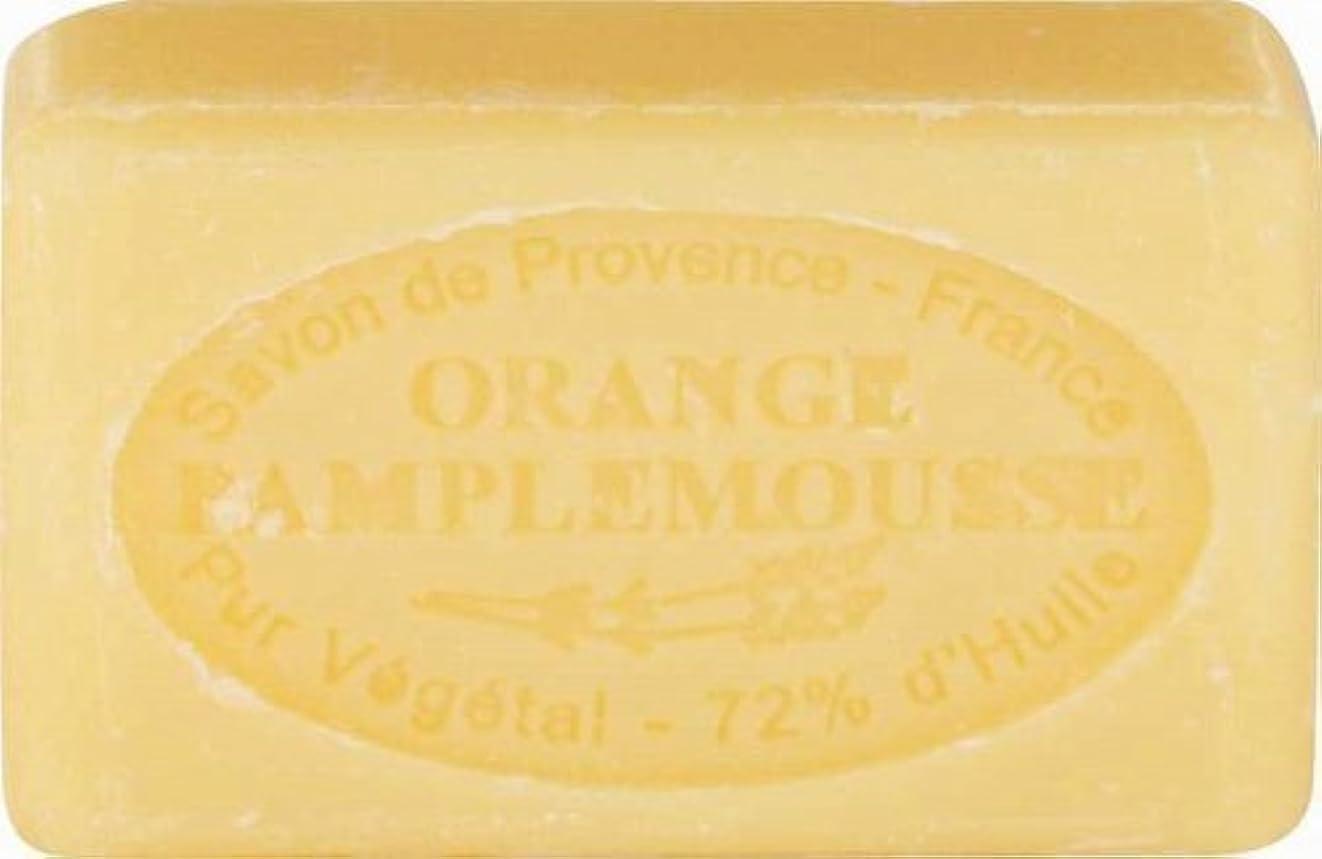 振り返る切り下げ宇宙のル?シャトラール ソープ 60g オレンジグレープフルーツ SAVON60