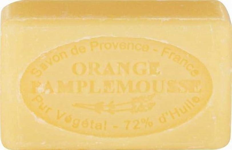 火山学謎めいた早くル?シャトラール ソープ 60g オレンジグレープフルーツ SAVON60