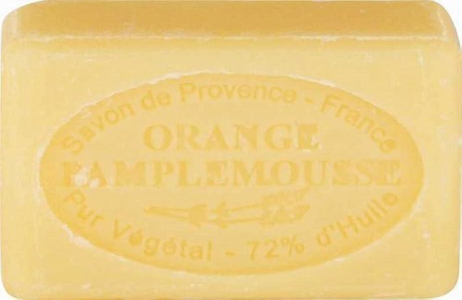 広範囲先作成するル?シャトラール ソープ 60g オレンジグレープフルーツ SAVON60