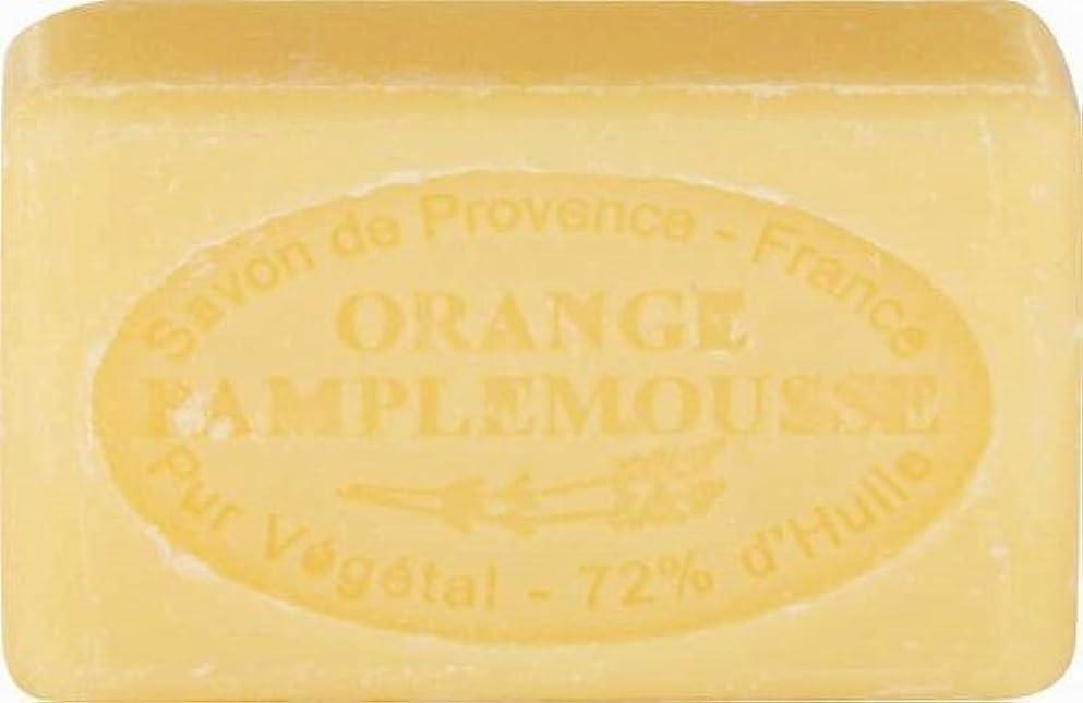 ル?シャトラール ソープ 60g オレンジグレープフルーツ SAVON60