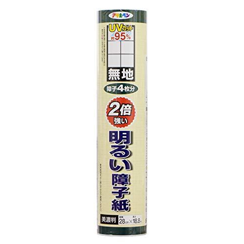 障子紙 2倍強い明るい障子紙 UVカット約95% 5211 無地 28cm×18.8m 美濃判