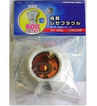 磁器レセプタクル E26白
