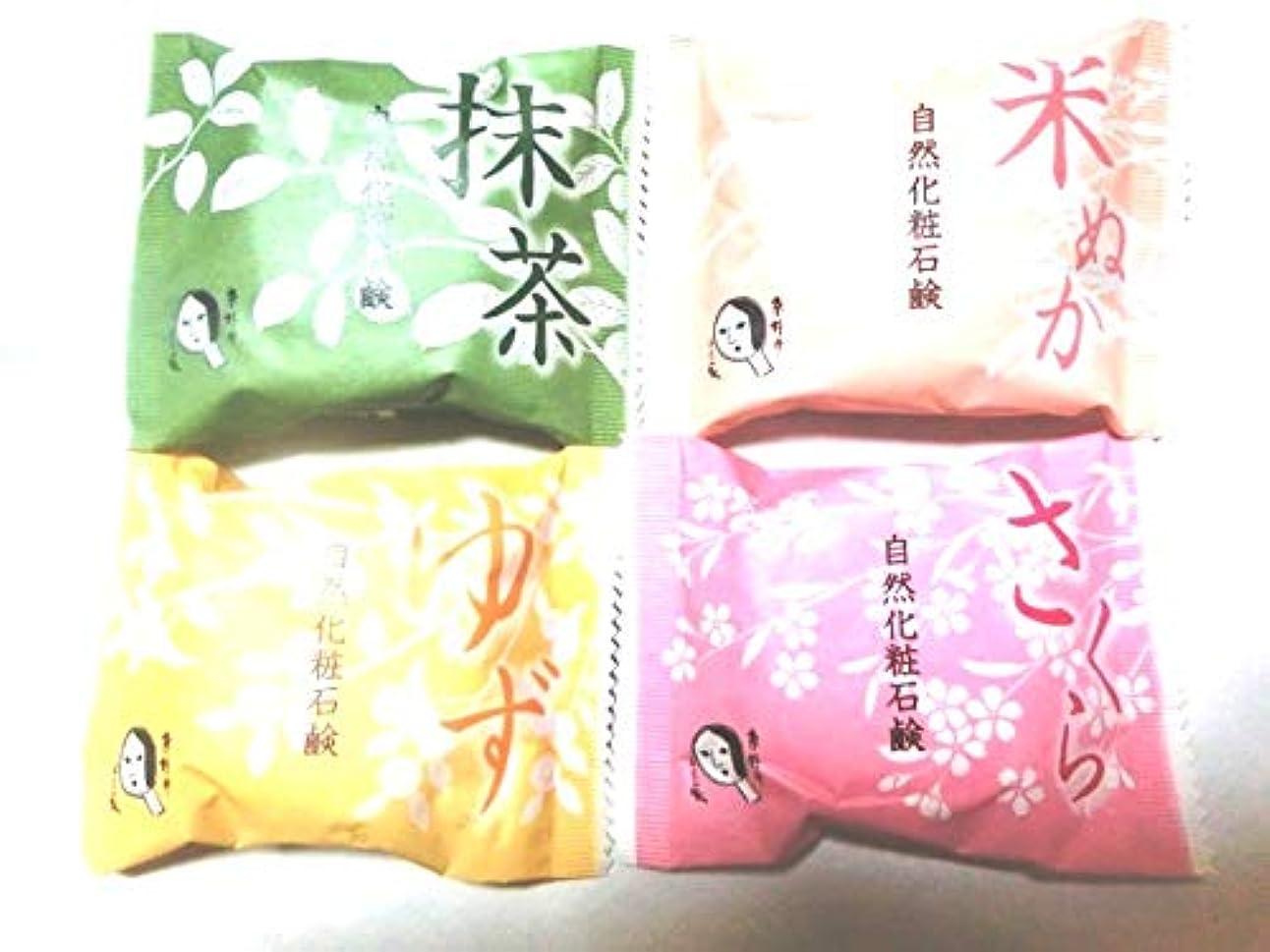 永久にぬれた高価なよーじや 自然化粧石鹸 50g (抹茶)