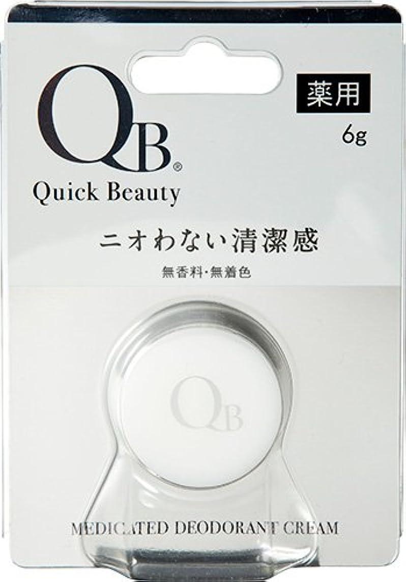 異形感謝指定するQB デオドラントクリーム L 6g