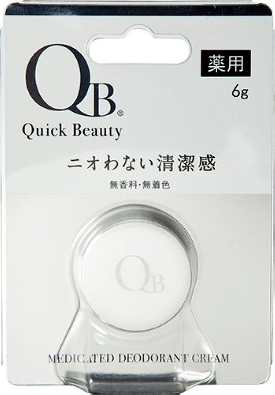 実質的にオデュッセウス億QB デオドラントクリーム L 6g