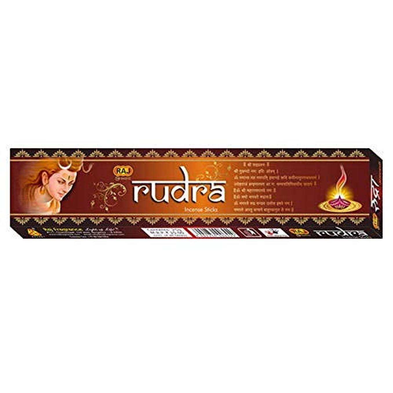 レンズ斧明日Rudraksha Incense - (100 Gram Pack)