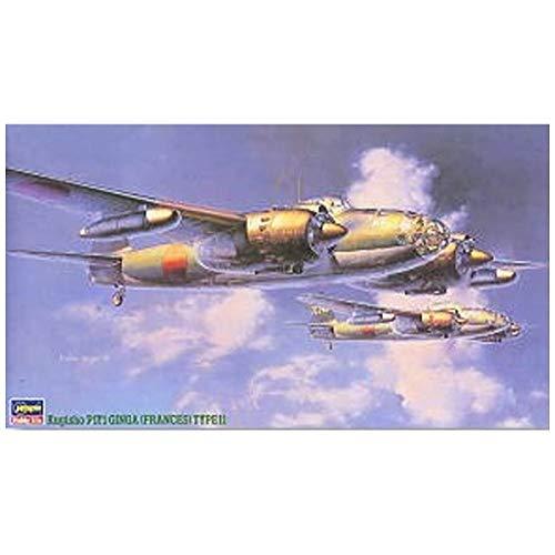 1/72 空技廠P1Y1陸上攻撃機 銀河11型