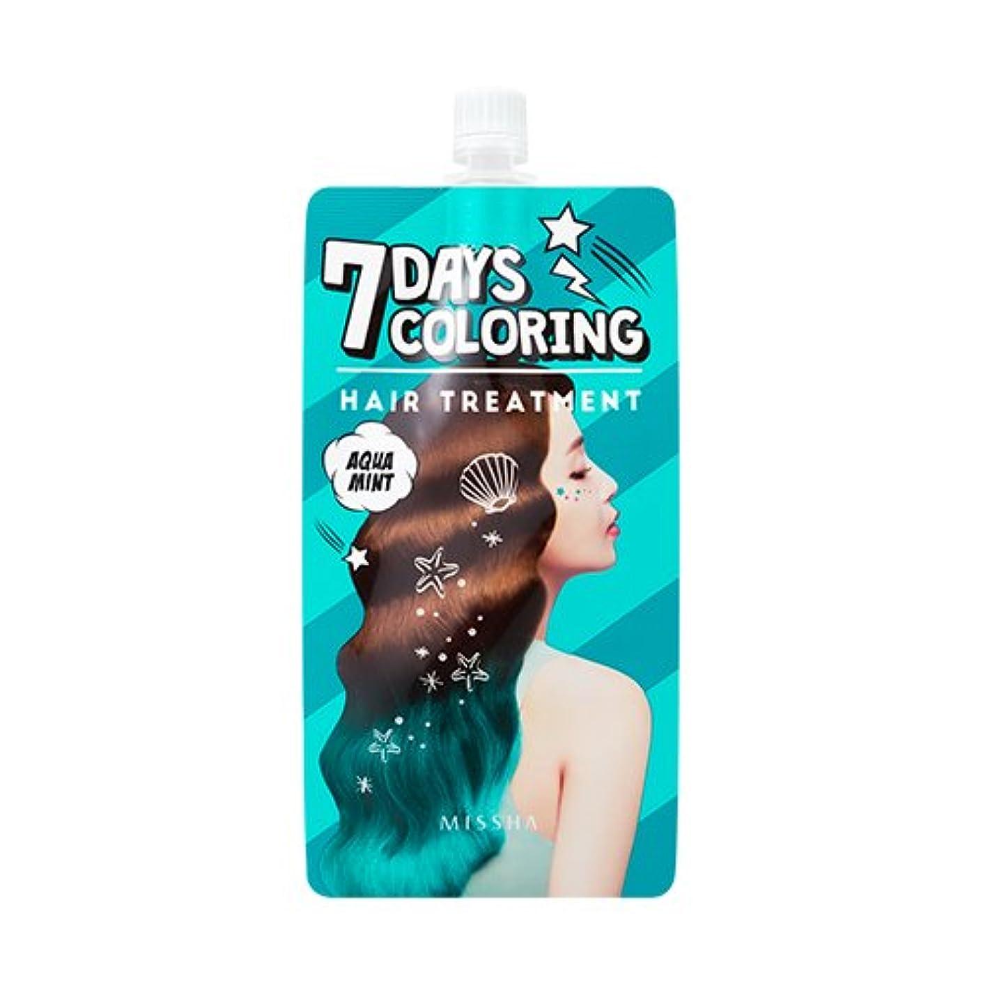 枕災害六分儀MISSHA 7 Days Coloring Hair Treatment 25ml/ミシャ 7デイズ カラーリング ヘア トリートメント 25ml (#Aqua Mint) [並行輸入品]