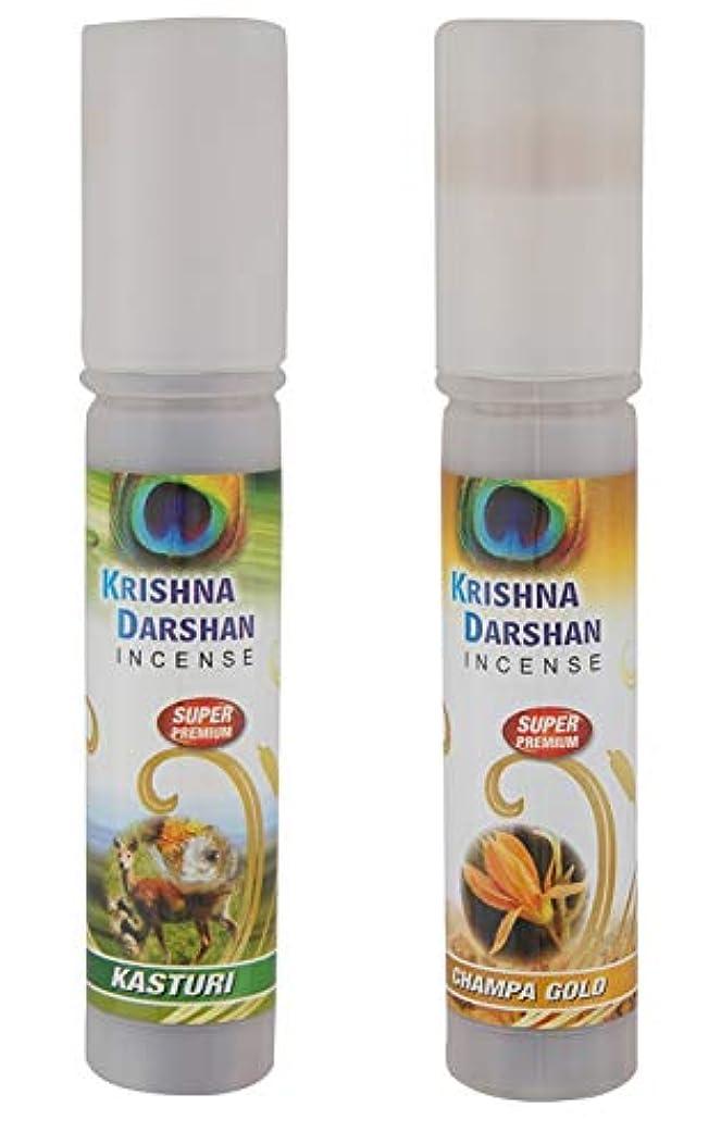 拳インチ貯水池Krishna Darshan Agarbatti. Kasturi & Champa Gold Fragrance (2x100gms)