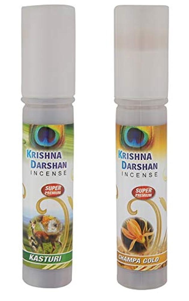 支払いコンパニオンライターKrishna Darshan Agarbatti. Kasturi & Champa Gold Fragrance (2x100gms)
