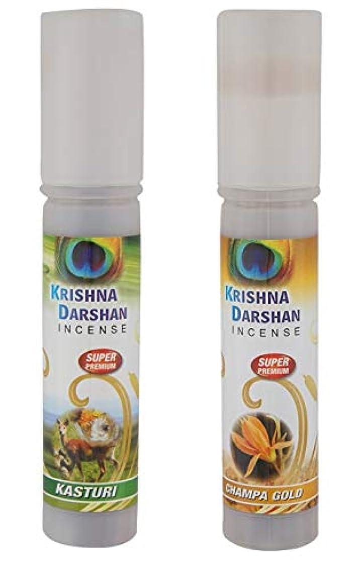 本物切り刻む共産主義Krishna Darshan Agarbatti. Kasturi & Champa Gold Fragrance (2x100gms)
