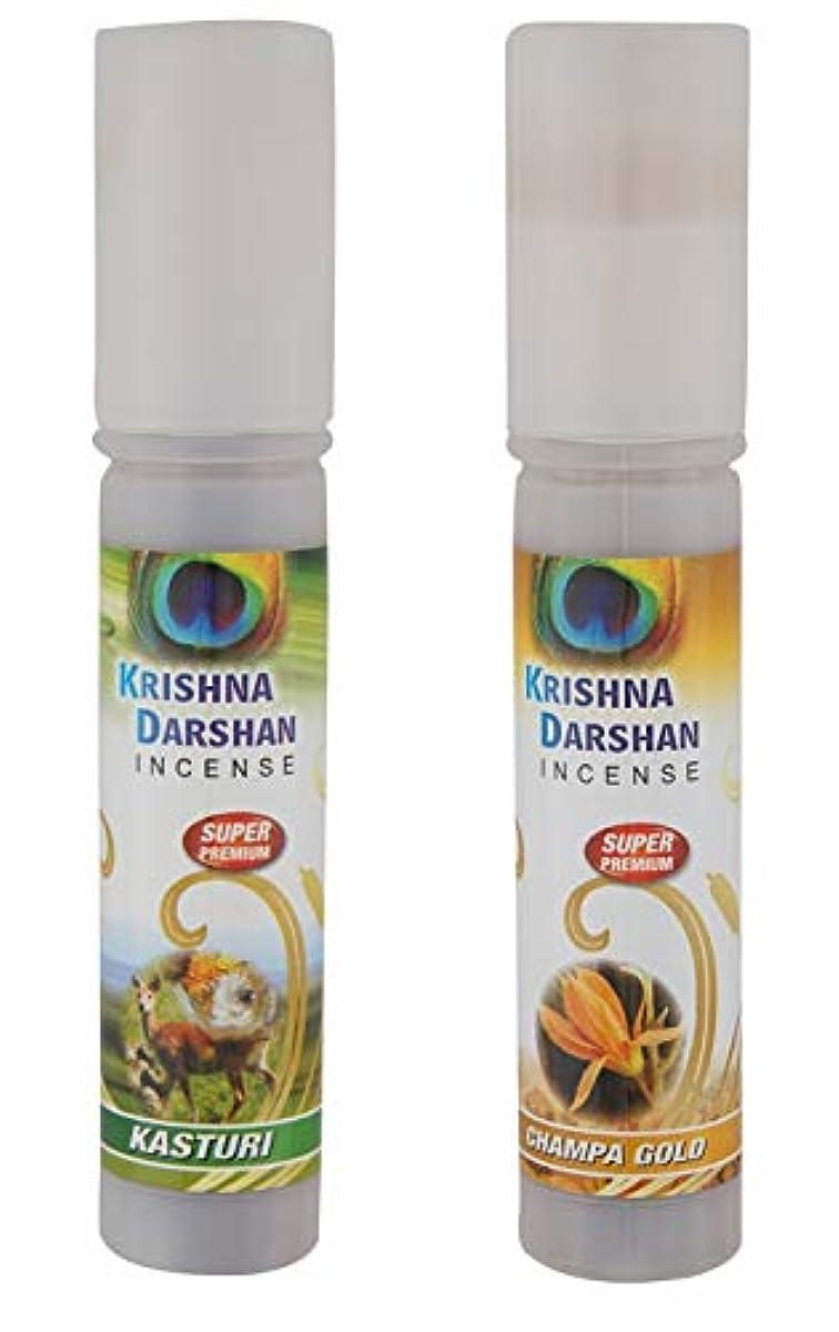 ロボット恵み動機付けるKrishna Darshan Agarbatti. Kasturi & Champa Gold Fragrance (2x100gms)