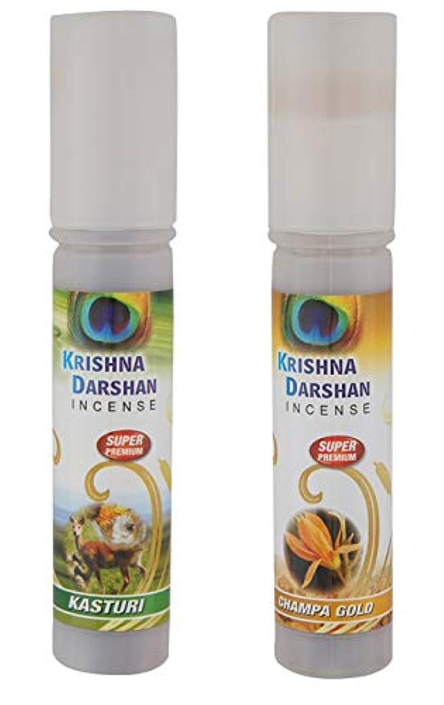 永遠の肯定的サポートKrishna Darshan Agarbatti. Kasturi & Champa Gold Fragrance (2x100gms)