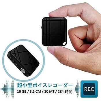 QZT 【2019最新版】ボイスレコーダー 超小型 ICレコーダー ICボイスレコーダー 録音機 16GB大容量 双曲面 超軽量 録音 50時間連続録音 音声検知 ワンタッチ録音 携帯便利 高音質