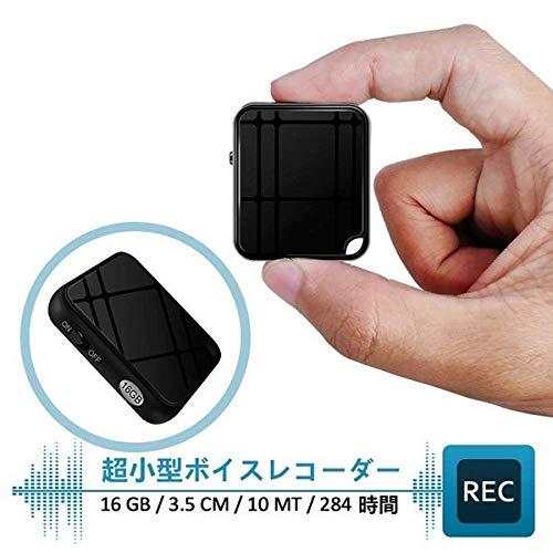 2019最新版 ボイスレコーダー 超小型 ICレコーダー ICボイスレコーダー 録音機 16GB大容量 双曲面 超軽量 録音 50時間連続録音 音声検知 ワンタッチ録音 携帯便利 高音質