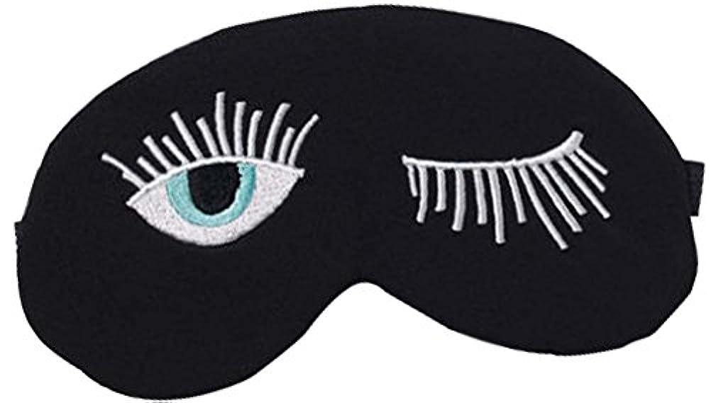 前置詞委任するバインド漫画の長いまつげの睡眠マスク睡眠ゴーグルアイカバー