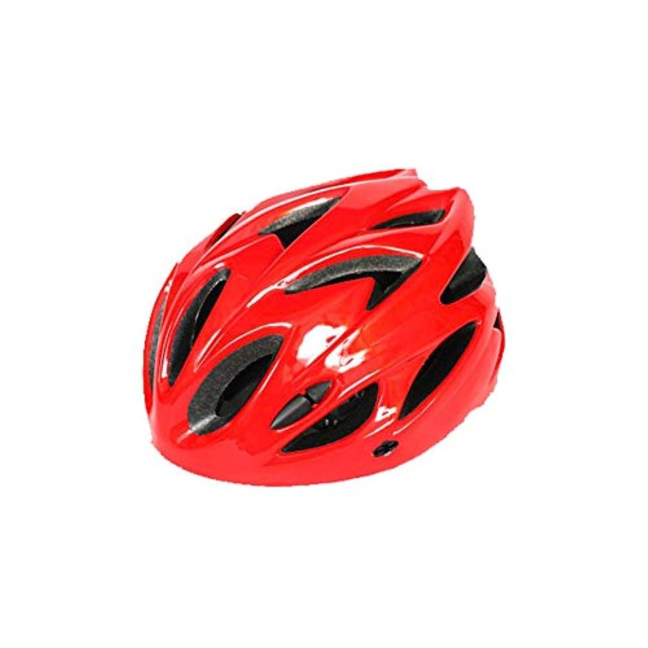 厄介なテスト余韻自転車ライディング安全軽量自転車ヘルメット大人用自転車ヘルメット