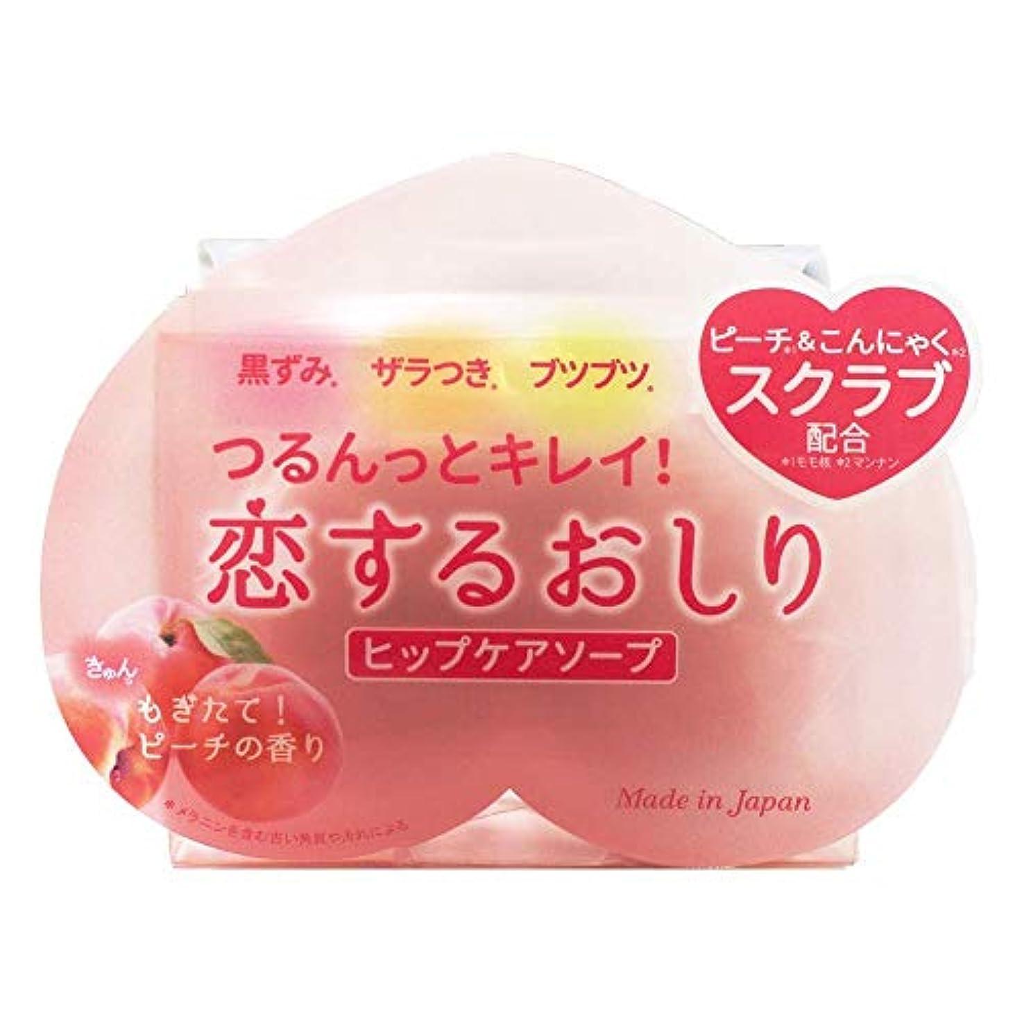 一貫したビヨン借りる【まとめ買い】ペリカン石鹸 恋するおしり ヒップケアソープ 80g×2個