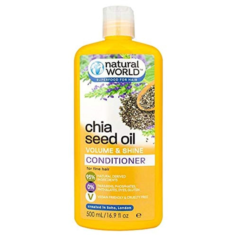 [Natural World ] 自然界チアシードコンディショナー500ミリリットル - Natural World Chia Seed Conditioner 500Ml [並行輸入品]