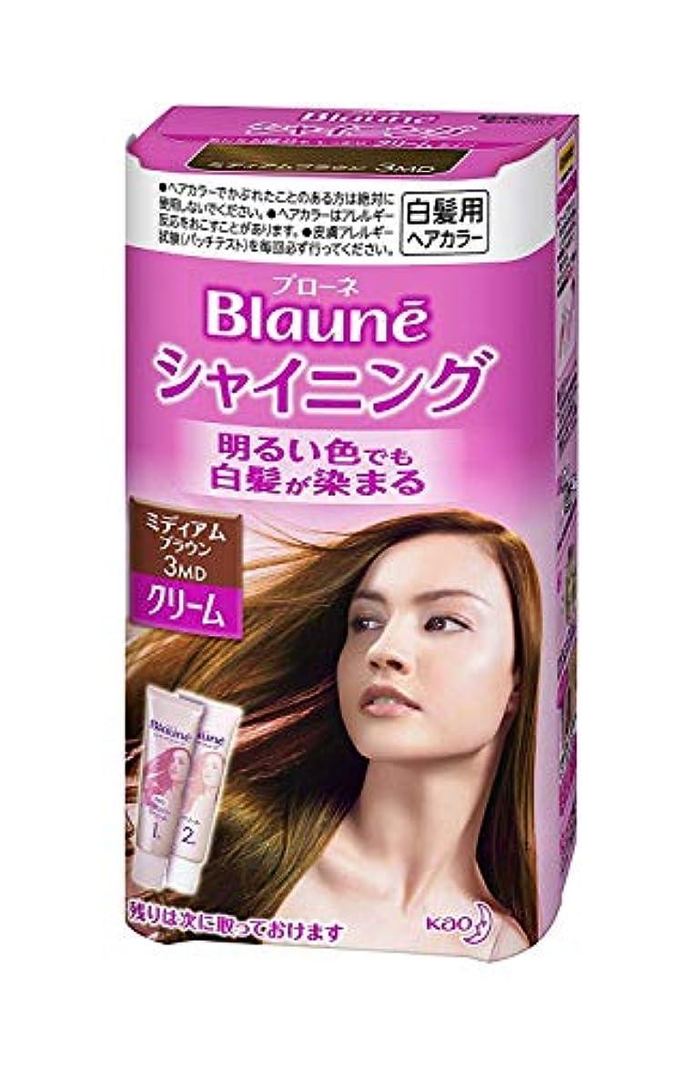 検出器顔料受け入れ【花王】ブローネ シャイニングヘアカラークリーム3MD ミディアムブラウン ×10個セット