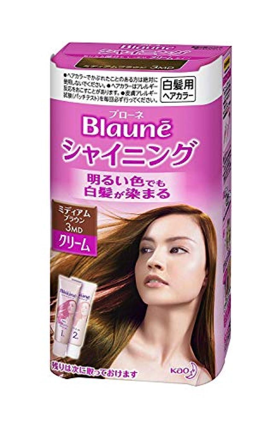 夜スケジュールミルク【花王】ブローネ シャイニングヘアカラークリーム3MD ミディアムブラウン ×20個セット