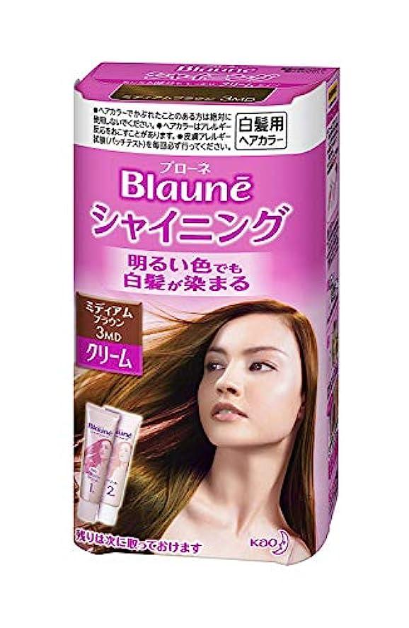 上に築きます命令刃【花王】ブローネ シャイニングヘアカラークリーム3MD ミディアムブラウン ×5個セット