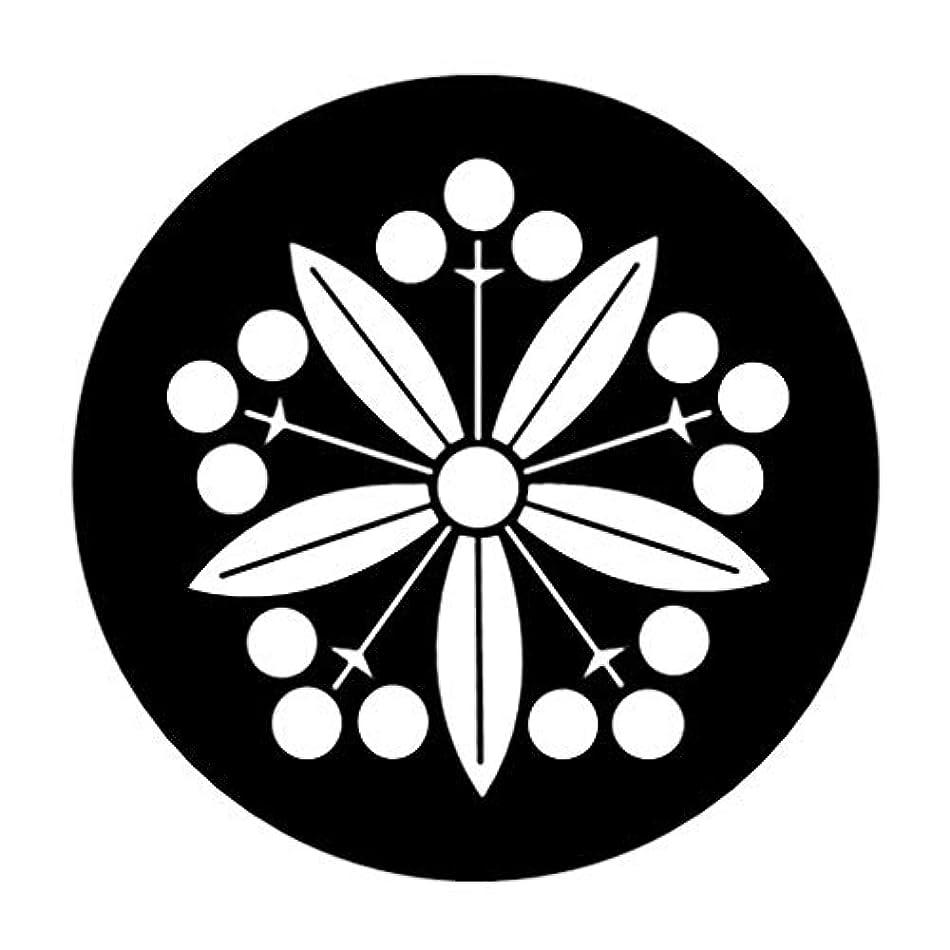 オーロックマラソンアラブ家紋シール 南天車紋 布タイプ 4cm x 4cm 6枚セット NS4S-023