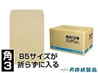 角3封筒 クラフト 85g L貼 500枚(K30851)