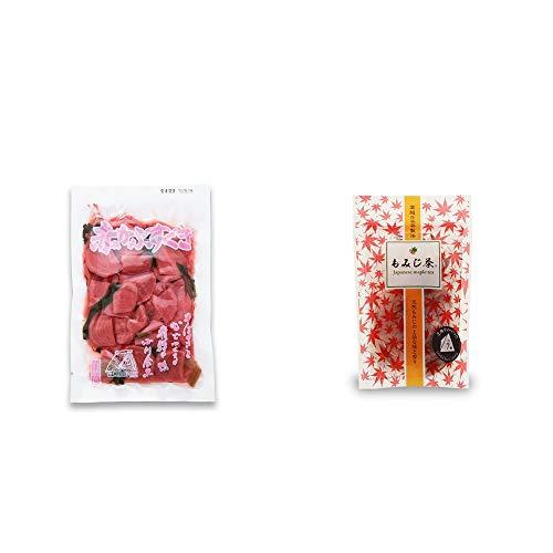 [2点セット] 赤かぶすぐき(160g)・もみじ茶(7パック入)