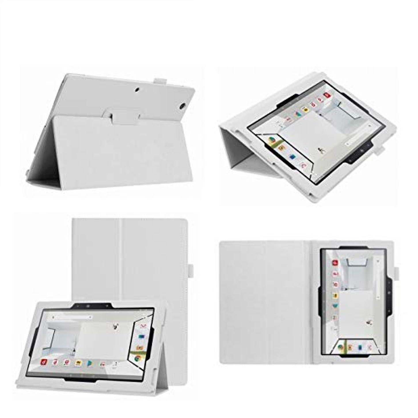 温帯スラッシュ品種windykids Docomo dtab d-01G ケース Huawei MediaPad M1 8.0 カバー 白 3点セット 保護フィルム タッチペン 手帳型403HW