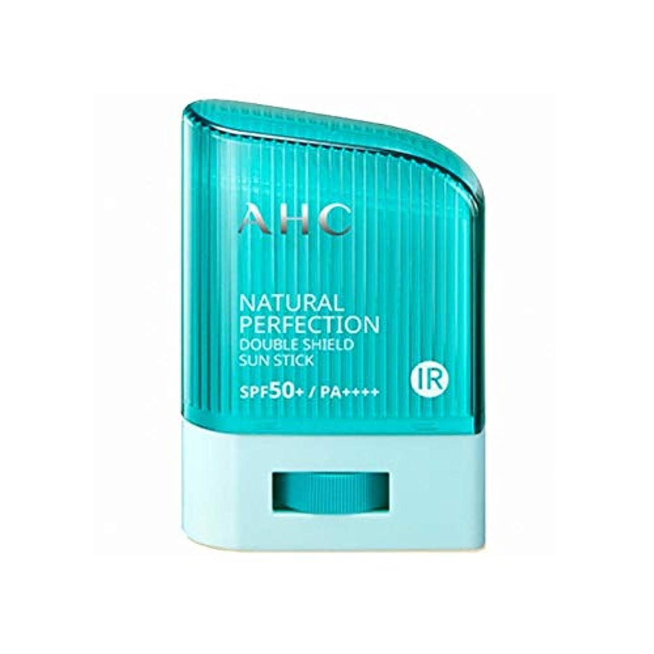 無駄だ微視的うめき声AHC ナチュラルパーフェクションダブルシールドサンスティック 14g, Natural Perfection Double Shield Sun Stick SPF50+ PA++++ A.H.C