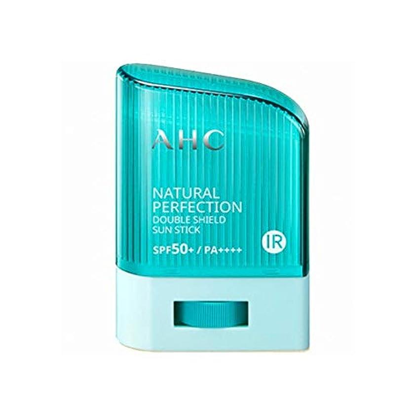 引退した続編面AHC ナチュラルパーフェクションダブルシールドサンスティック 14g, Natural Perfection Double Shield Sun Stick SPF50+ PA++++ A.H.C