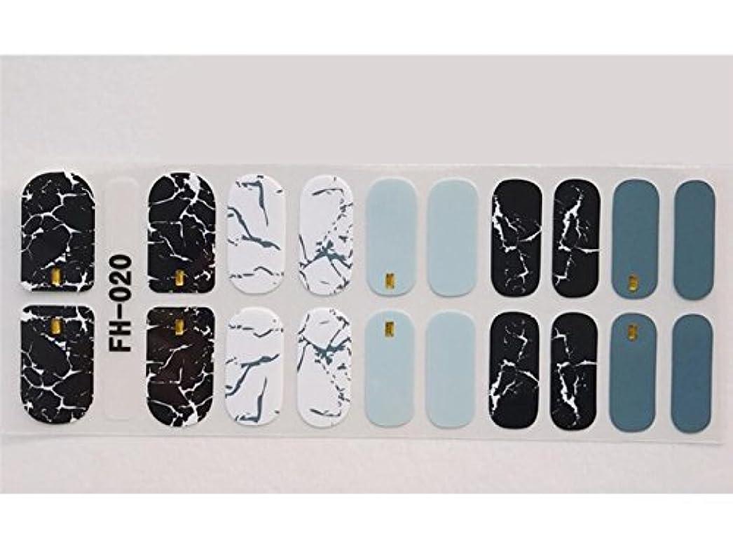 運河ステーキジャンプするOsize ファッションウォーターマーク美しい先端ネイルアートネイルステッカーネイルデカールネイルステッカーを彫刻(図示)