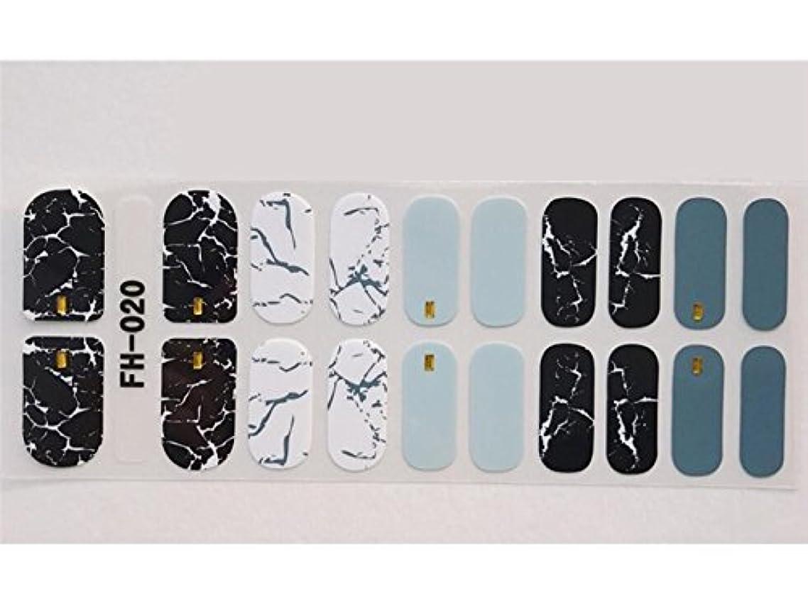聖人市場記念品Osize ファッションウォーターマーク美しい先端ネイルアートネイルステッカーネイルデカールネイルステッカーを彫刻(図示)