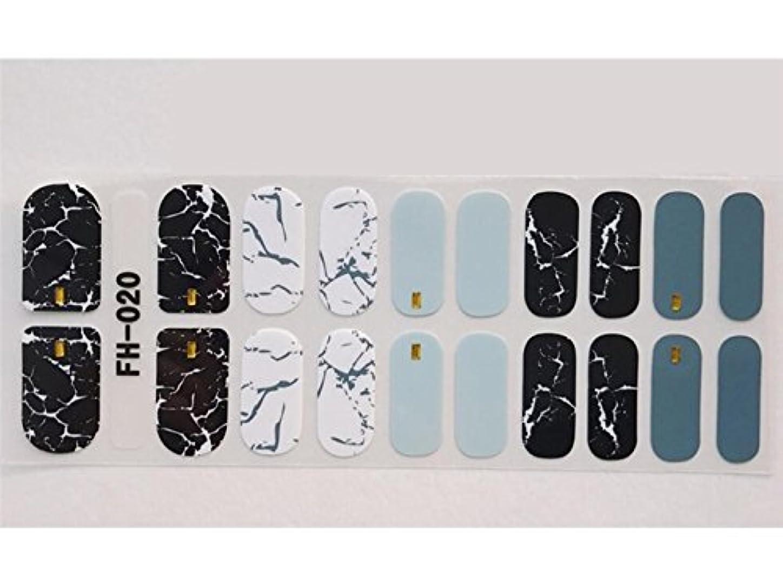 発生器すべて沈黙Osize ファッションウォーターマーク美しい先端ネイルアートネイルステッカーネイルデカールネイルステッカーを彫刻(図示)