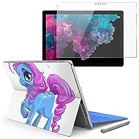 Surface pro6 pro2017 pro4 専用スキンシール ガラスフィルム セット 液晶保護 フィルム ステッカー アクセサリー 保護 ユニコーン 星 013921