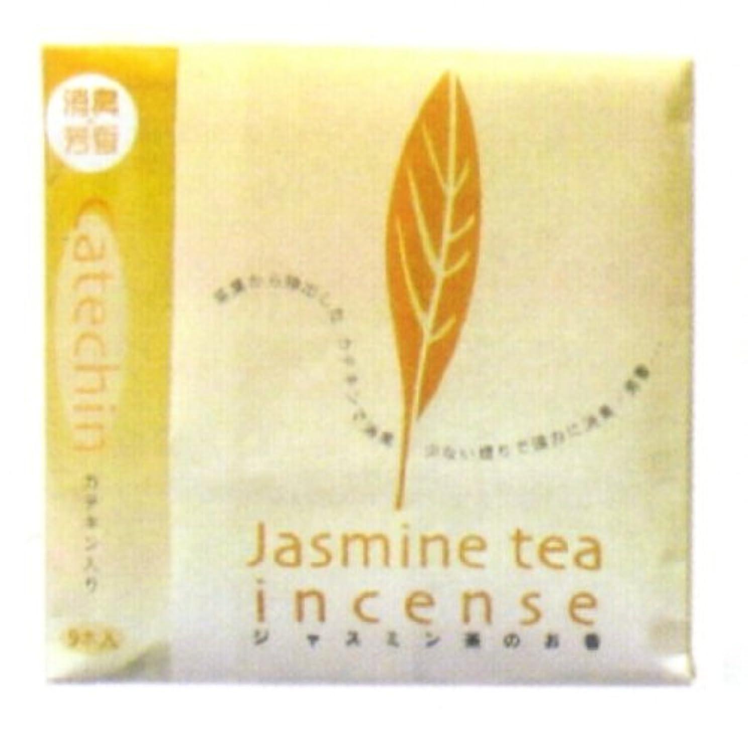 脇に共感する抑止するカテキンお香(スティック) ジャスミン茶