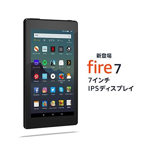 【Amazonセール】「Fire 7 タブレット」2,500円オフの3,480円「Fire HD 8 タブレット」3,300円オフの5,680円