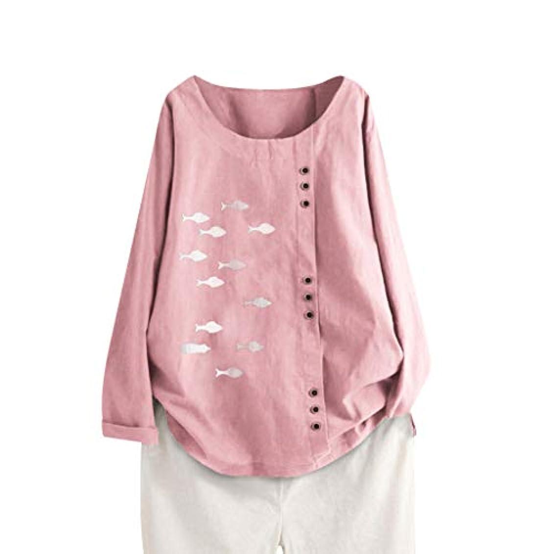 特別な細部相対的Aguleaph レディース Tシャツ おおきいサイズ 長袖 コットンとリネン 魚のパターン トップス 学生 洋服 お出かけ ワイシャツ 流行り ブラウス 快適な 軽い 柔らかい かっこいい カジュアル シンプル オシャレ...