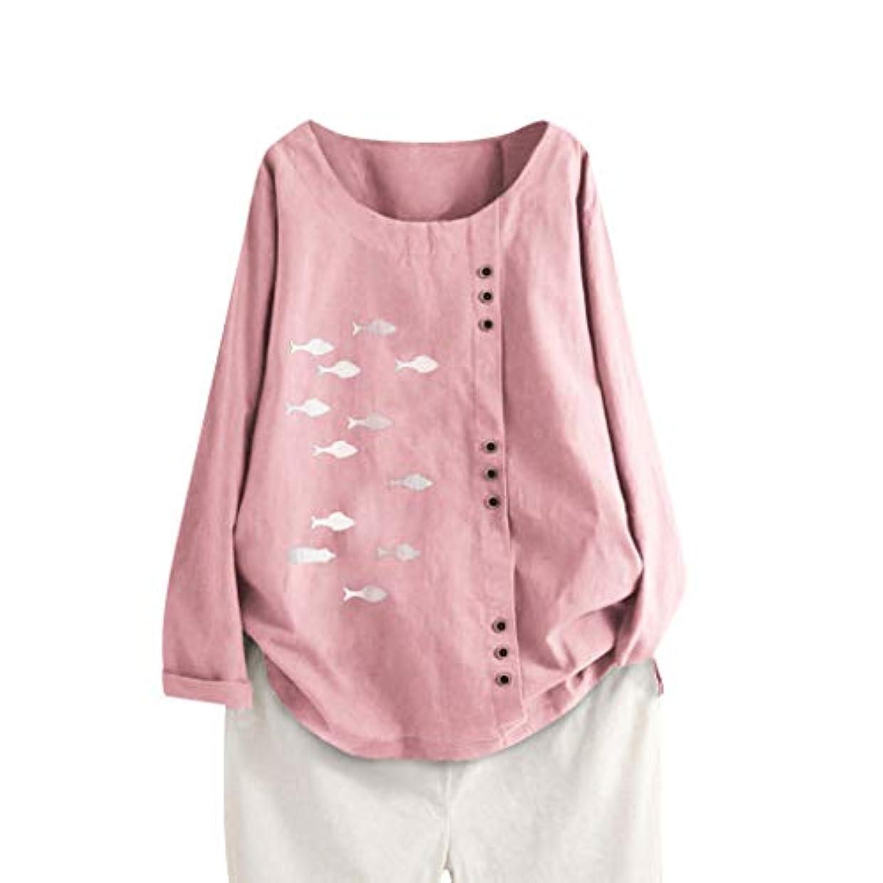 愚か調子申し立てられたAguleaph レディース Tシャツ おおきいサイズ 長袖 コットンとリネン 魚のパターン トップス 学生 洋服 お出かけ ワイシャツ 流行り ブラウス 快適な 軽い 柔らかい かっこいい カジュアル シンプル オシャレ...