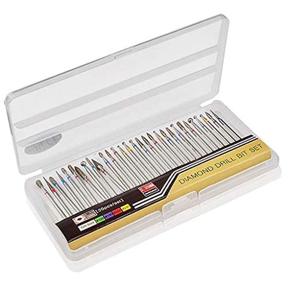 移植受け入れキャンバスCUTICATE 30点パック タングステン鋼 ネイルアート グラインディングヘッド 2サイズ選択 - 02