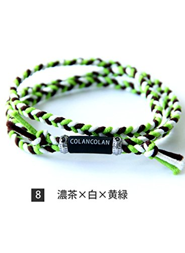 コランコラン colancolan VARIOUS Plus ヴァリアス プラス 磁気健康アクセサリー (08.濃茶×白×黄緑)