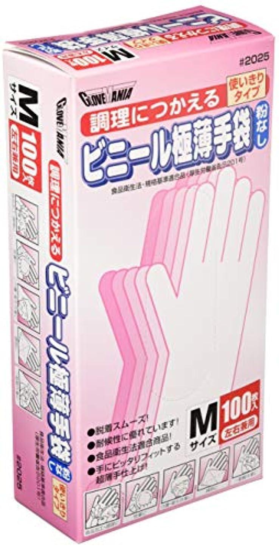 川西工業 調理用ビニール極薄手袋 粉なし 100枚入 #2025 クリア M