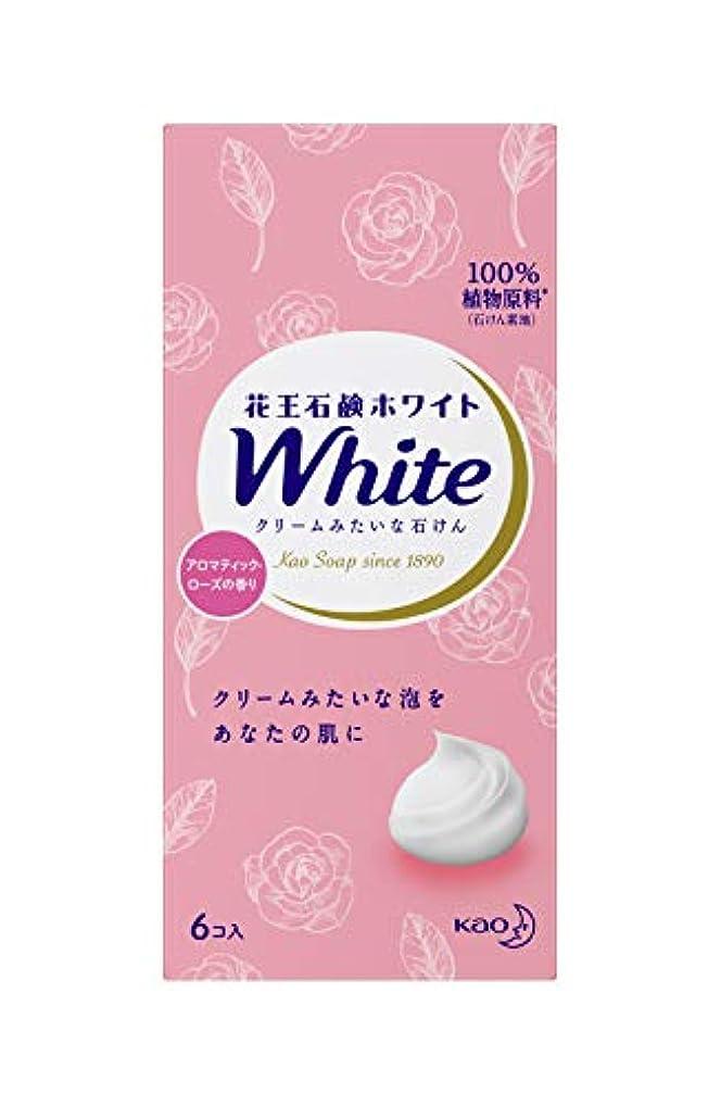 ブリークテキストしてはいけません花王ホワイト アロマティックローズの香り 普通サイズ 6コパック