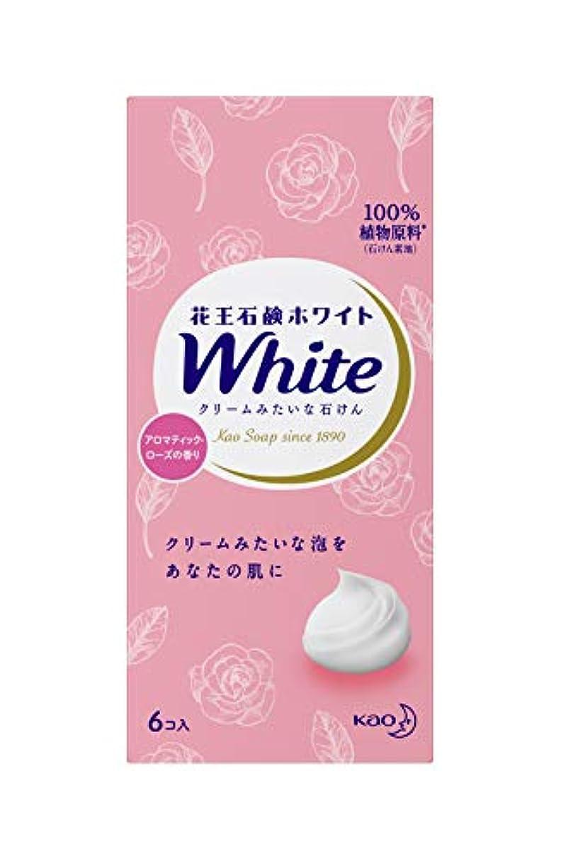 バレエ罰する批判する花王ホワイト アロマティックローズの香り 普通サイズ 6コパック